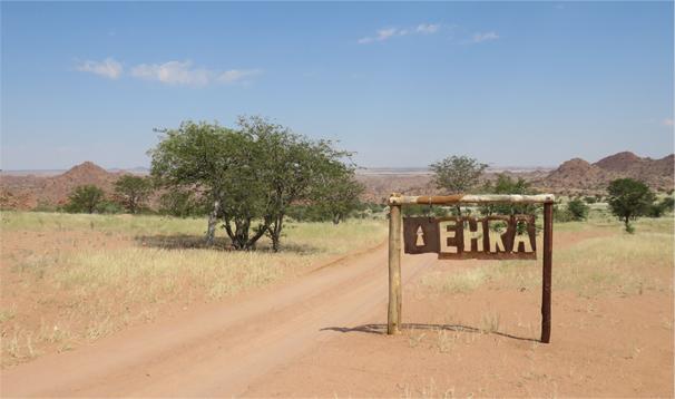 ehra-entrance-namibia-deser